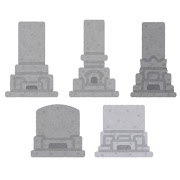 いろいろな墓石のイラスト