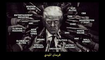 هذا ما يدور الآن في غرف حزب الشيطان 7-2018