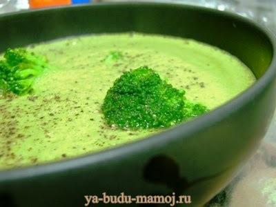 как приготовить суп-пюре по рецепту