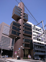 Architectural Moleskine Metabolist Movement
