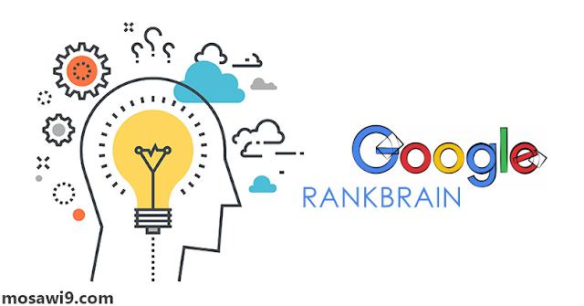 Google RankBrain - سيو 2019