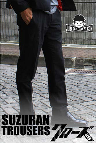 jas exclusive suzuran trouser 2