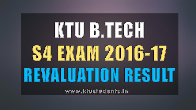 ktu s4 revaluation result