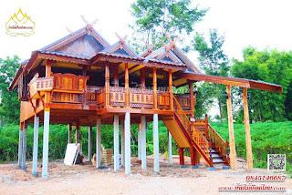 บ้านน็อคดาวทรงไทย