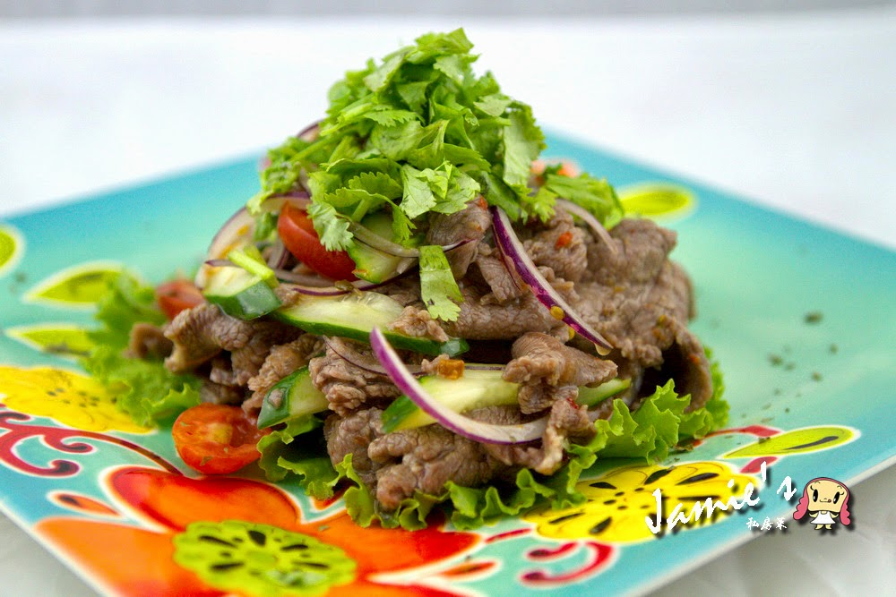 Jamie's Food-泰式涼拌牛肉 Thai Spicy Beef Salad