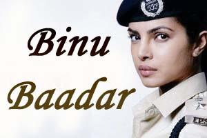 Binu Baadar
