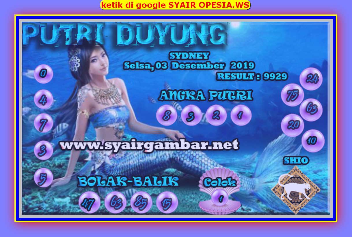 FORUM SYAIR SDY