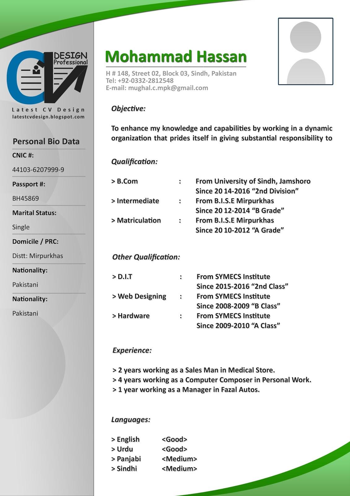 Latest Cv Design Latest Cv Formats Free Download Latest