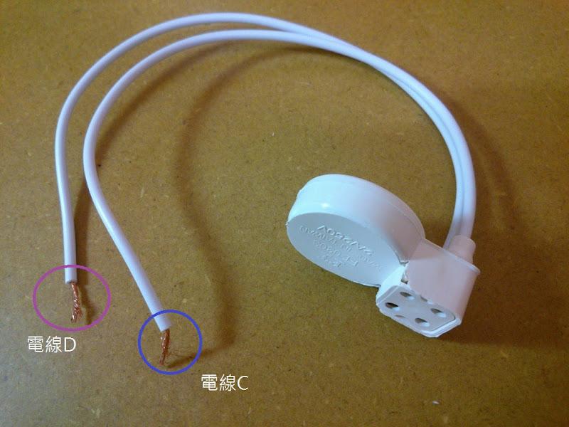 鄉人鄉語: [家庭修繕] 更換環形日光燈啟動器座