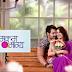 Kumkum Bhagya :  Abhi is in dilemma hearing Pragya's....