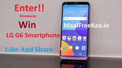 Win LG G6 Dual Camera Phone