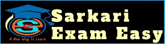 Sarkari Exam Easy