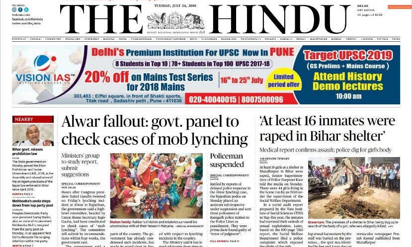 The Hindu News ePaper News 24 July 2018, The Hindu News