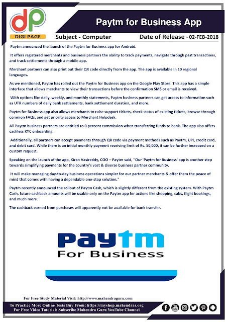 DP | Computer Knowledge : Paytm for Business App | 02 - 02 - 18