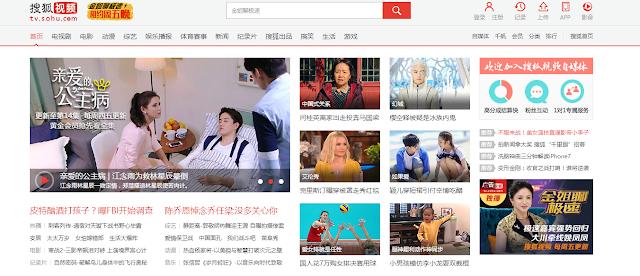 搜狐VPN