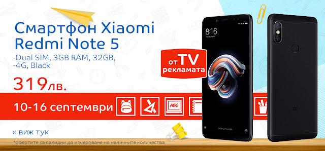 Смартфон Xiaomi Redmi Note 5, Dual SIM