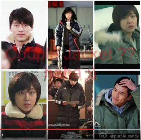 Ha Ji Won and Hyun Bin couple jacket