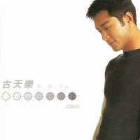 Louis Koo 古天乐 Gu Tian Lok Nan Peng You  男朋友 Boyfriend Chinese Lyrics