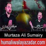 https://www.humaliwalyazadar.com/2018/09/murtaza-ali-sumairy-nohay-2019.html