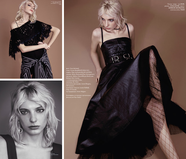 elle spring editorial rock chic style