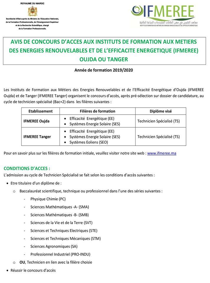 AVIS DE CONCOURS D'ACCES AUX INSTITUTS DE FORMATION AUX METIERS