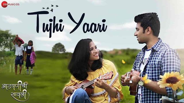 Tujhi Yaari Lyrics - Aathavnichi Savali | Suresh Iyer, Anuja Ghadge