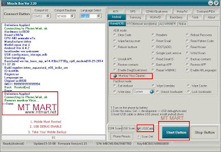 Monkey Virus Cleaner_mtmart.net
