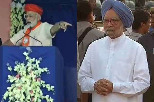 pm-narendra-modi-exposed-manmohan-singh-during-he-was-pm