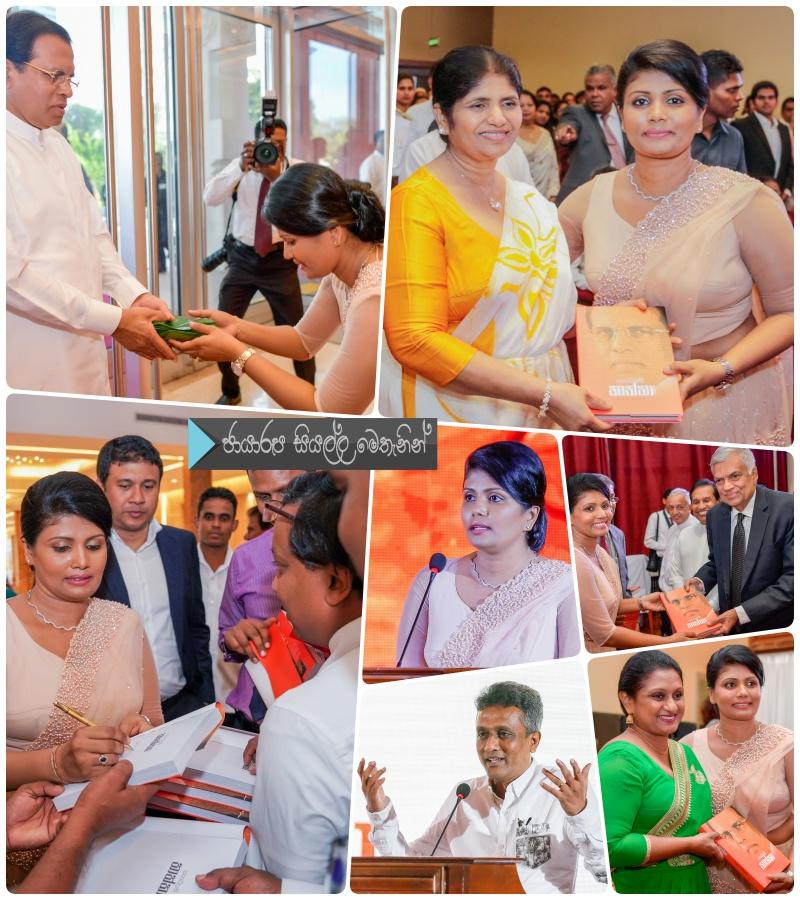 """Janadhipathi Thaththa"" Book Launch"
