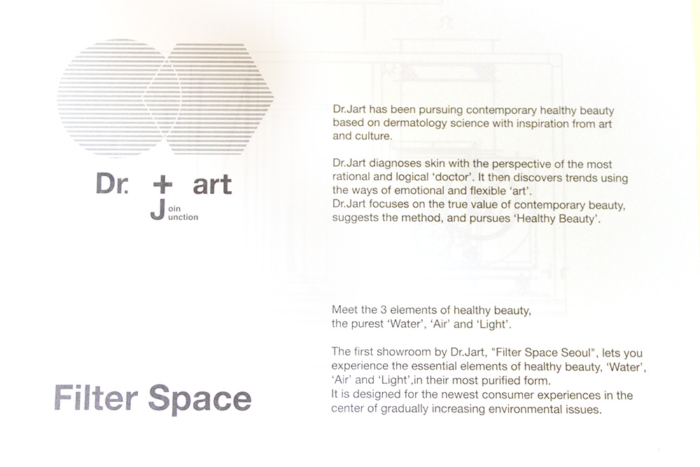 Dr.Jart+ Concept/Flagship Store: Dr.Jart+ Filter Space in Seoul flyer