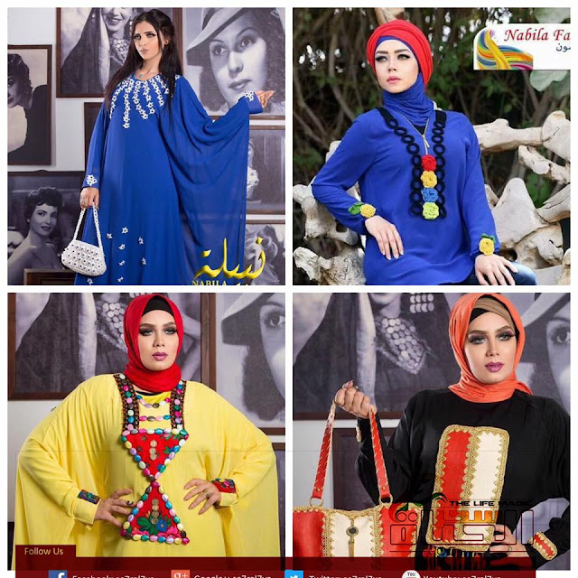 """بصمة مصممة الأزياء المصرية نبيلة صبحي في حلقات العيد من برنامج """"طعم البيوت"""""""