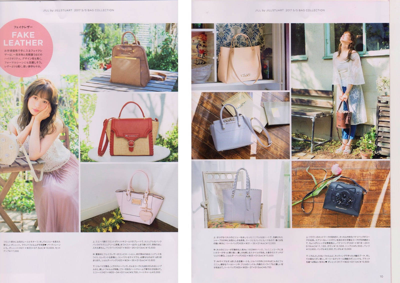 jill stuart japanese handbag collection