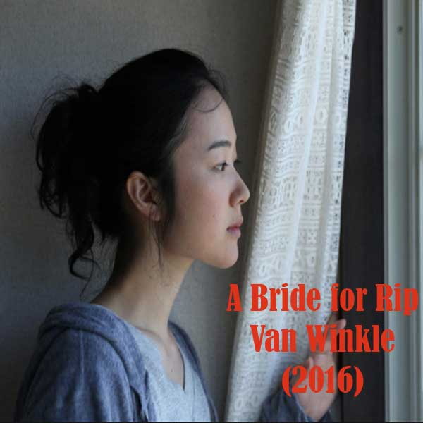 A Bride for Rip Van Winkle, Film A Bride for Rip Van Winkle, A Bride for Rip Van Winkle Movie, A Bride for Rip Van Winkle Synopsis, A Bride for Rip Van Winkle Trailer, A Bride for Rip Van Winkle Review, Download Poster Film A Bride for Rip Van Winkle 2016