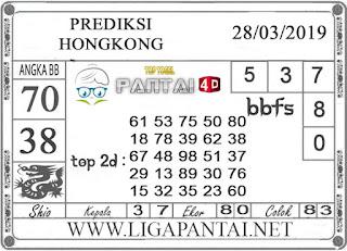 """Prediksi Togel """"HONGKONG"""" PANTAI4D 28 MARET 2019"""
