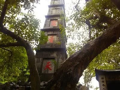 ホアンキエムの筆塔