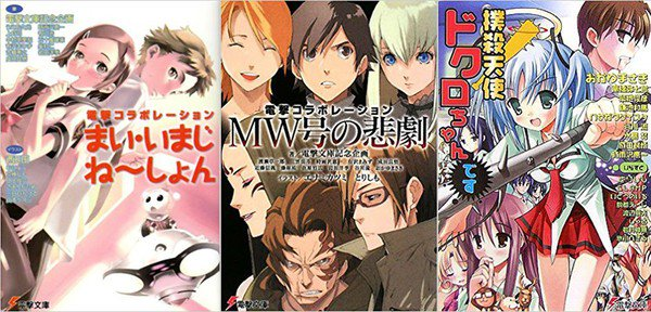 Keiichi Sigsawa Sword Art Online