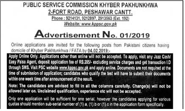 khyber pakhtunkhwa public service commission,kppsc,khyber pakhtunkhwa public service commission online payment method,how to apply for khyber pakhtunkhwa public service commission on mobicash,how to apply for khyber pakhtunkhwa public service commission on easypaisa,khyber pakhtunkhwa public service commission jobs 2018,public service commission