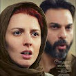 A Separation Flick A Separation Movie A Separation FilmA Separation Nice A Separation Characters
