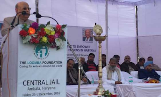 Haryana's Cabinet Minister Shri Anil Vij launches The Loomba Foundation's project to empower 1000 widows and women prisoners in the state
