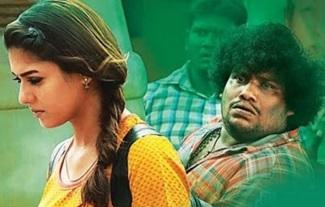 Yogi Babu comedy | kolamavu kokila | Nayanthara