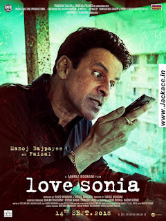 Love Sonia First Look Poster 4
