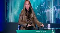 برنامج صبايا الخير حلقة الثلاثاء 10-1-2017 مع ريهام سعيد
