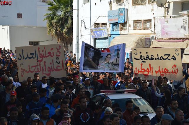موكب دفن الشهيد محمد عفيف