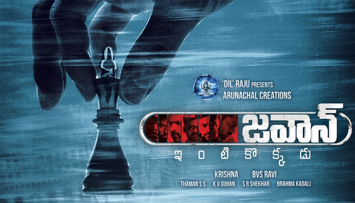 Image result for jawaan movie