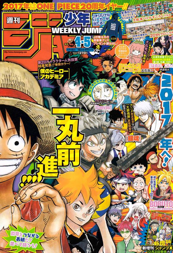 Weekly Shonen Jump 4 5 2017