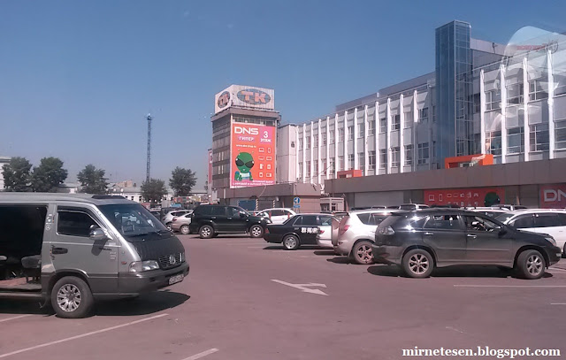Как добраться из Иркутска на Байкал: где искать маршрутки