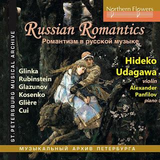 Russian Romantics - Hideko Udagawa