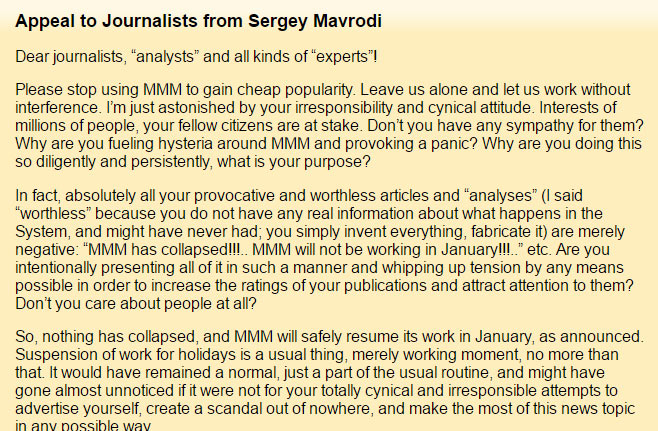 "MMM founder Mavrodi blasts bloggers, says ""leave MMM alone, MMM hasn't crashed"""