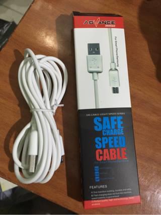 KABEL USB MICRO ADVANCE