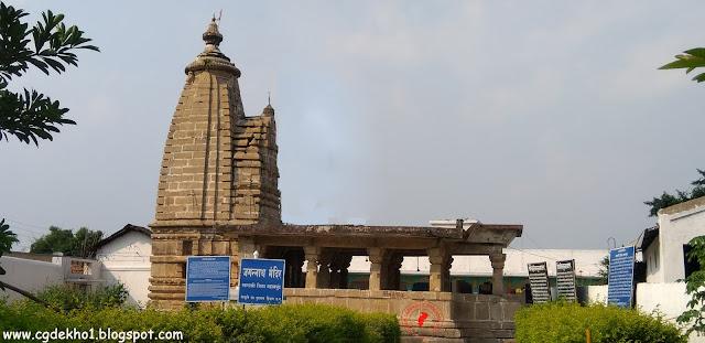 History of Narayan Temple in Bhimkhoj Khallari